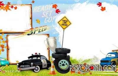 Free photoalbum for boys with cartoon cars