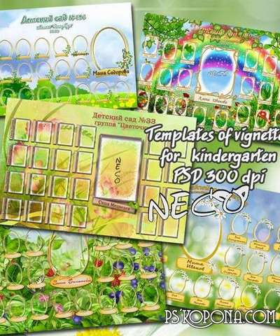 Templates of vignettes for kindergarten
