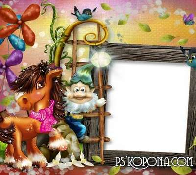 Bright photo frame for a child - a Fabulous time
