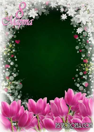Greeting frame for photo with tulips - March 8