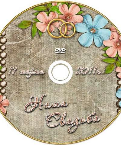 Wedding cover DVD - Spring flowers