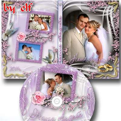 Free Wedding psd DVD cover template and blowing on the disc