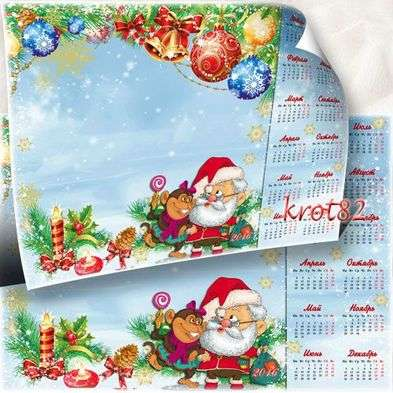 Kids New Year Calendar 2016 - Monkey with Santa Claus