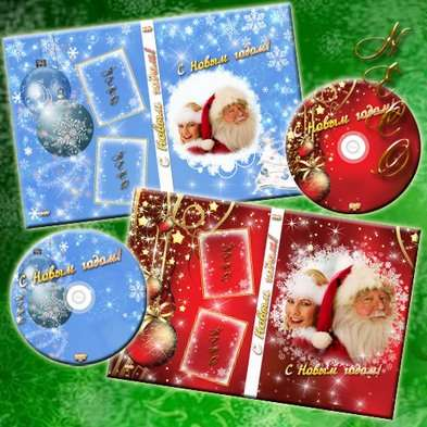 The Set of templates for a New Year's holiday