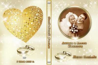 Cover DVD - Gold rings