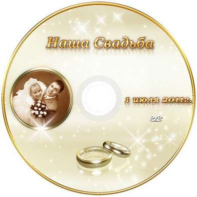 Wedding Cover DVD psd template - Gold rings