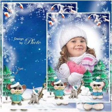 Free winter photo frame for baby photos with Christmas trees, snowflakes, Bunny and sled.