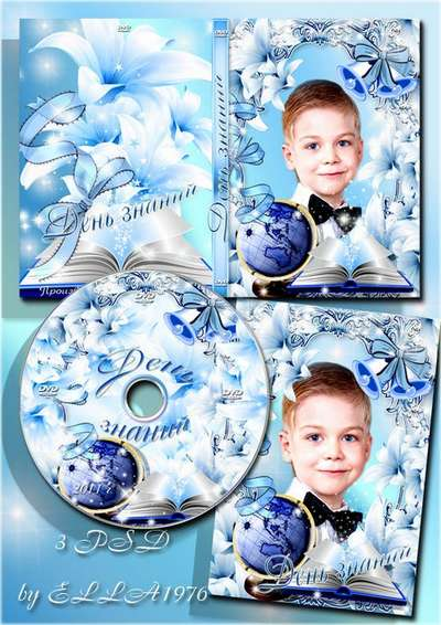 School Cover for DVD, blowing and frame-Feast of knowledge