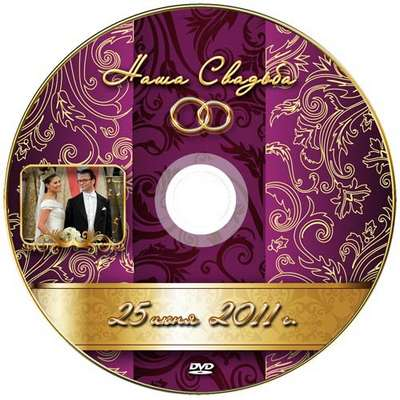Cover DVD - Luxury wedding