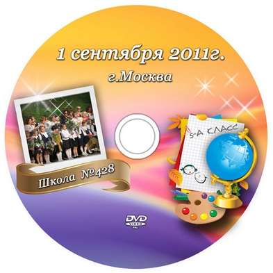 Cover DVD - 1 September