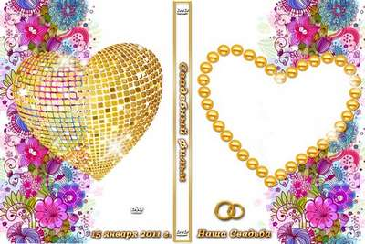 Wedding  DVD cover template - Gold pearls
