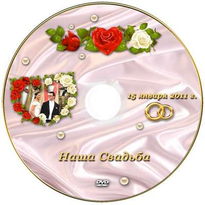 Wedding  DVD cover template - Pink mood