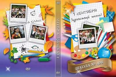 Set from 4 covers for DVD - on September, 1st