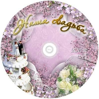 5 Weddings Covers DVD
