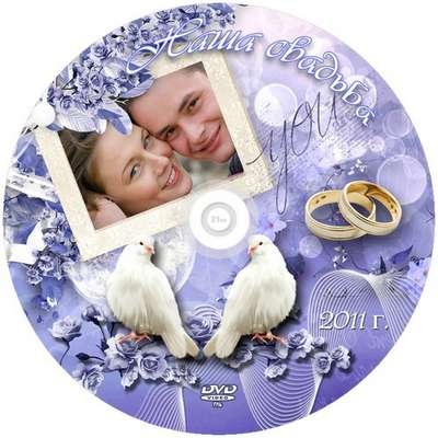 PSD Wedding free DVD cover template