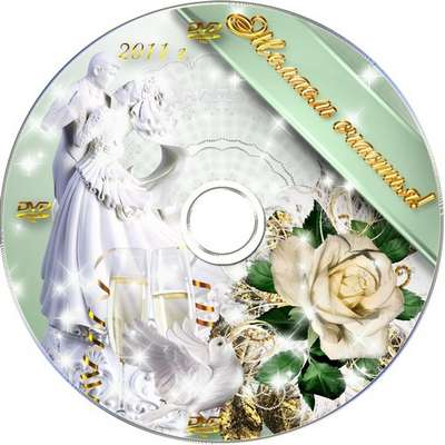 Wedding DVD cover template, blowing on the disc and the frame-With legal matrimony congratulations!