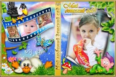 Child's DVD cover template - My kindergarten
