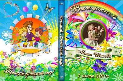 4 Covers DVD - Final in a kindergarten