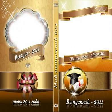 Set of covers DVD  - Final 2011