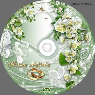 Wedding set – a Frame for photo, DVD cover template, DVD disk – Council Yes Love
