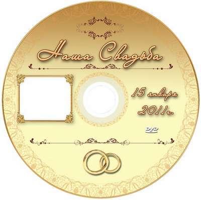 6 Weddings DVD cover templates
