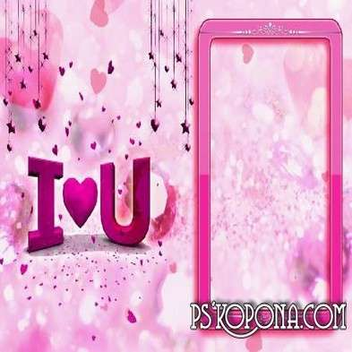 Frame for Photoshop - I Love You