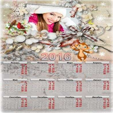 2016 calendar template psd christmas with frame  - welcome to winter