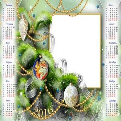 2016 calendar template psd with frame for photo - Christmas tree branch with Christmas toys