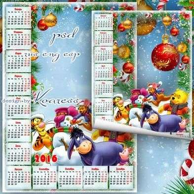 2016 cristmas calendar template with frame for photo - with cartoon characters