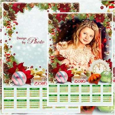 2016 calendar psd template (multilingual) with frame - Christmas clock, Christmas toys