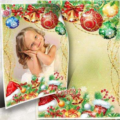 Celebratory frame psd template with beautiful Christmas decorations