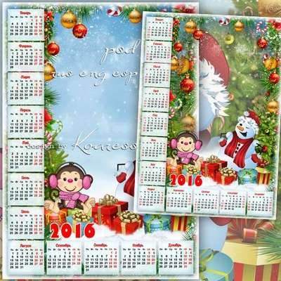 2016 Calendar photoframe psd template New year happy holiday - Free download