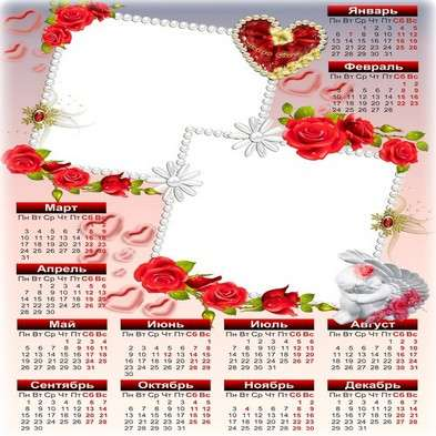 Romantic frame calendar template psd- Love - this is the life for you and me