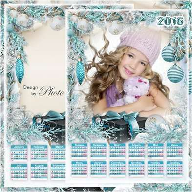 2016 Christmas Calendar psd with frame psd for photo with Christmas tree branches and balls - Free download