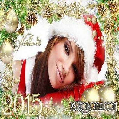 Free Christmas Golden festive frame png + photo frame psd for processing the photo - New Year shine