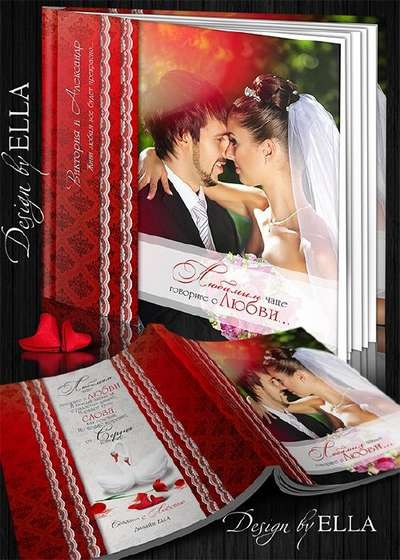 Romantic photo book in the classic style - Swan Love