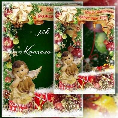 Free Greeting Christmas PSD photo frame template Merry Christmas and Happy New Year!