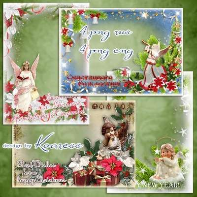 Free Christmas greeting photo frames 4 PNG English + 4 PNG Russian - Free download