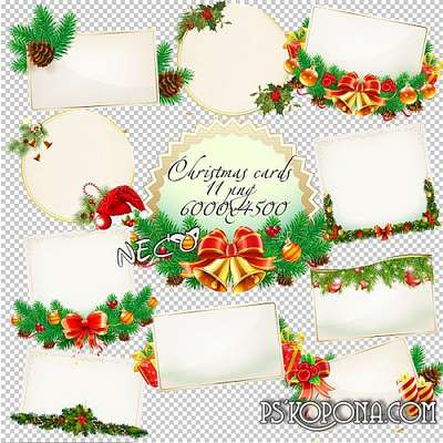Christmas cards png cliparts download