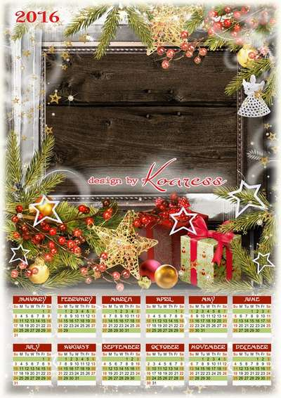 Free 2016 Calendar psd template with frame golden Christmas - Free download