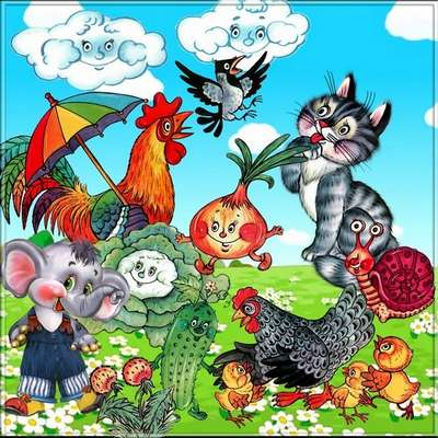A set of children's clip art (animals, vegetables, sunflower, cloud)