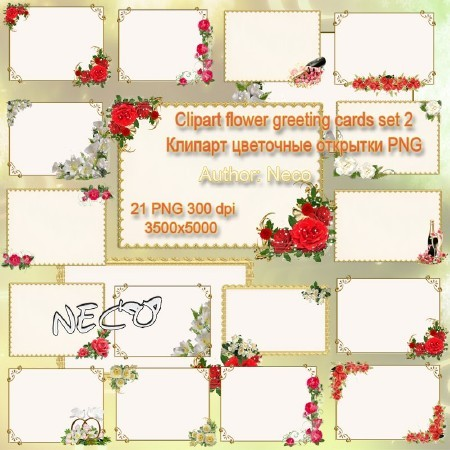 Clipart flower greeting cards set 2