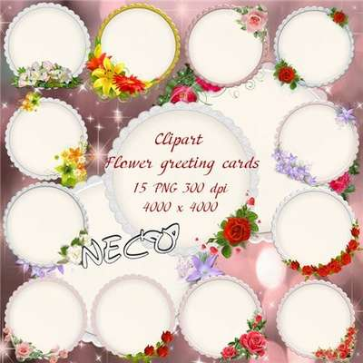 Clipart flower greeting cards PNG