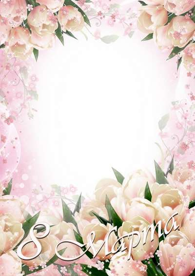 Floral photoframe for Photoshop - Sea of the delicate pink tulips on March 8