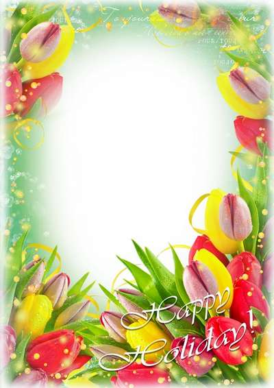 Greeting frame - The spring mood