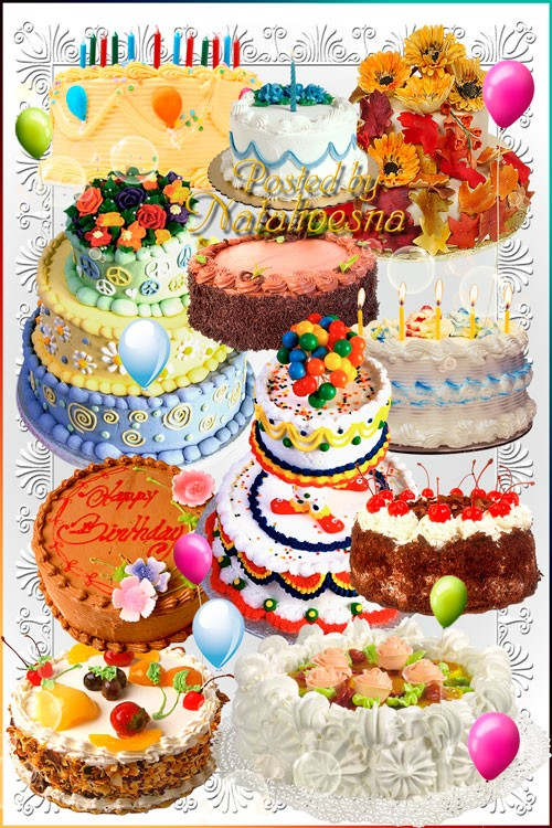 Clipart – Pies. Birthday is a holiday, spheres, clowns and sweet.