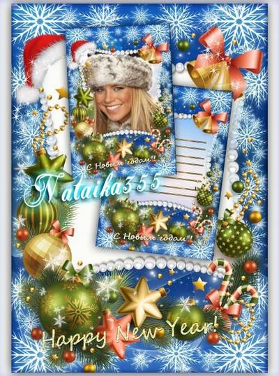 Free Christmas sets: 2 png frames + psd photo frame and letter (jpg) to Santa Claus (written English + Russian)