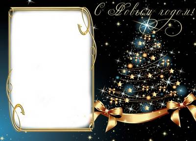 Christmas Photo Frame - Elegant Christmas Tree