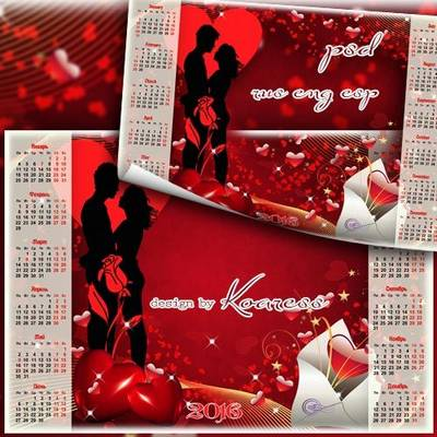 2016 love photo calendar psd template Valentine's day with hearts and red rose