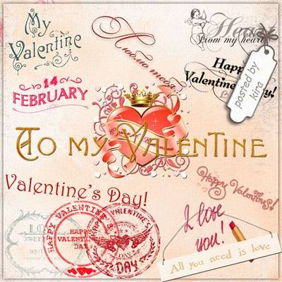 Set png inscriptions for Valentine's day - 121 PNG - I love you png, happy Valentine's day png and other (English,Russian)